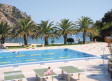 Self-catering - Hire Costa Brava / Maresme / Dorada Tossa de Mar Arenas Resort Giverola